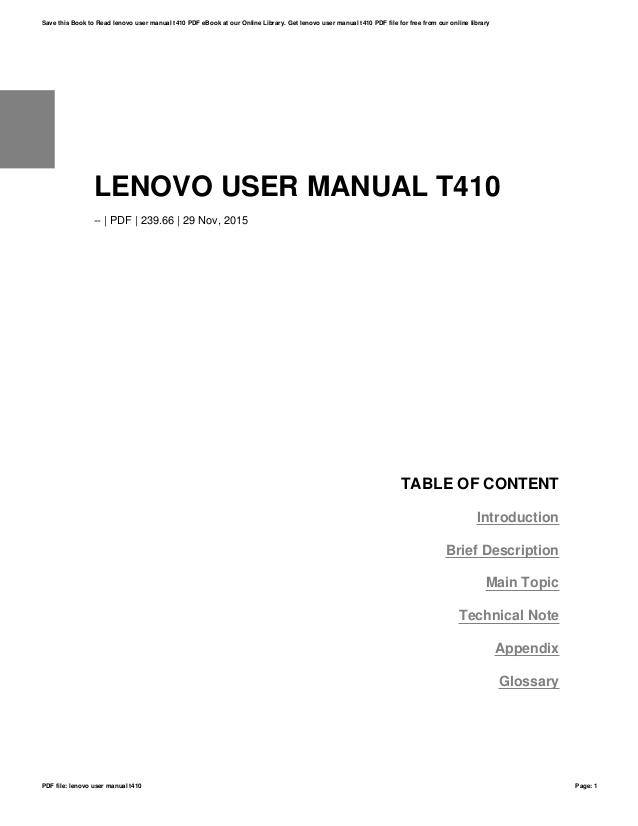How to Uninstall Lenovo User Manuals from PC